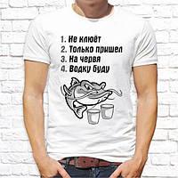 """Мужская футболка Push IT с принтом для рыбаков """"Не клюёт, Только пришел, На червя, Водку буду"""""""