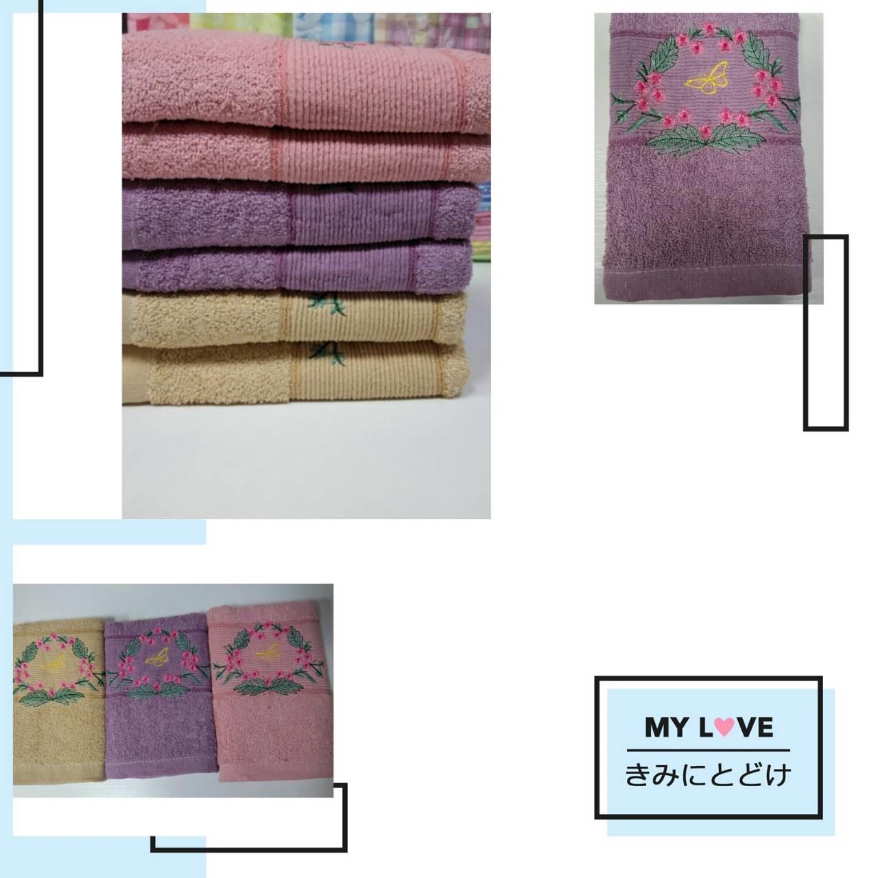 Полотенце банное махровое 70*140 см (от 6 шт)