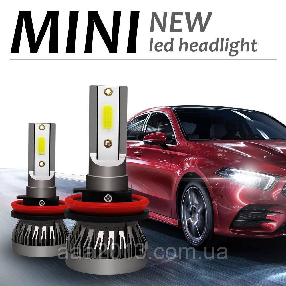 LED лампа H11(н8,н9) мини, ПРОТИВОТУМАНКИ, ДХО