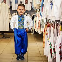 Синие шаровары на мальчика от 35 см - до 55 см, фото 1
