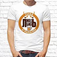 """Мужская футболка с принтом для рыбаков """"Любитель пива и рыбалки"""" Push IT"""