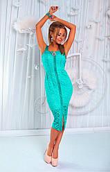 Платье  миди 32141