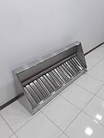 Вытяжной зонтс жироулавливателями1500х600х400, фото 1