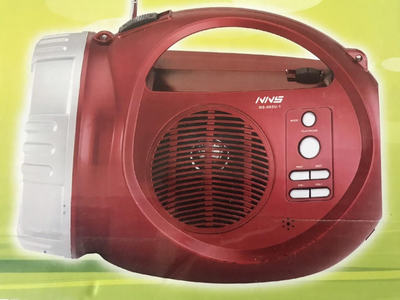 Портативный радиоприемник с фонарем NS-065U-1
