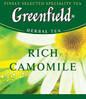 Пакетированный чай Greenfield Rich Camomile 1,5 грамм 25 пакетов (травяной ромашка с корицей), фото 2