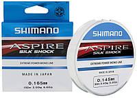 Леска Shimano Aspire Silk Shock 150m 0.145mm 2.4kg