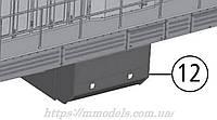 Roco 136193  запасная часть для модели - топливный бак тепловоза ЧМЭ3-070 СЖД ( Roco 72785 ) / 1:87
