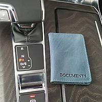 Кожаная обложка MINI DOC для Id паспорта и водительского удостоверения