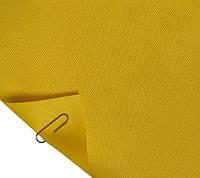 Ткань тентово-палаточная Оксфорд 600 D PU желтая