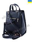 Рюкзак-сумка женская 30*25  WeLassie, фото 3