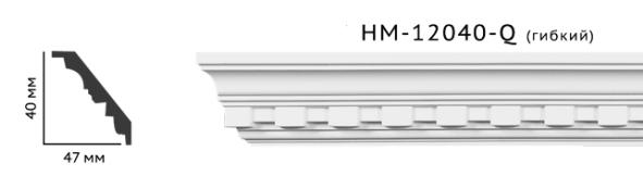 Карниз потолочный с орнаментом Classic Home New  HM-2040Q лепной декор из полиуретана,