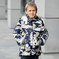"Зимняя куртка для мальчика ""Марк"", фото 1"