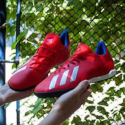 Сороконожки Adidas X Tango 18.3 TF (42 размер)