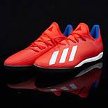 Сороконожки Adidas X Tango 18.3 TF (42 размер), фото 2