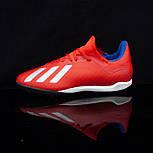 Сороконожки Adidas X Tango 18.3 TF (42 размер), фото 3