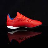 Сороконожки Adidas X Tango 18.3 TF (42 размер), фото 4