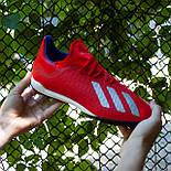 Сороконожки Adidas X Tango 18.3 TF (42 размер), фото 7
