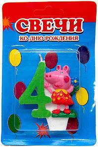 """Свеча для торта. Цифра """"4"""", Свинка Пеппа"""