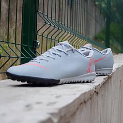 Сороконожки Nike Mercurial VaporX XII Academy TF (42)