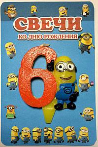 "Свеча для торта. Цифра ""6"", Миньон"