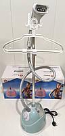 Вертикальный отпариватель для одежды DOMOTEC MS5350, 2000W