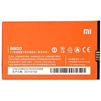 Аккумулятор Xiaomi BM20. Батарея Xiaomi BM20 (2000 mAh) для Mi2 Mi2S. Original АКБ (новая)