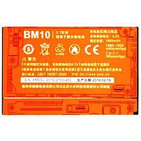 Аккумулятор Xiaomi BM10. Батарея Xiaomi BM10 (1930 mAh) для Mi1S. Original АКБ (новая)
