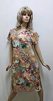 Платье летнее софт 533, фото 1