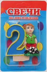 """Свеча для торта. Цифра """"2"""", Футболист"""