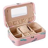 Шкатулка для украшений розовая кейс для прикрас Unicorn Studio 14х22х5 см 292JH органайзер, фото 2