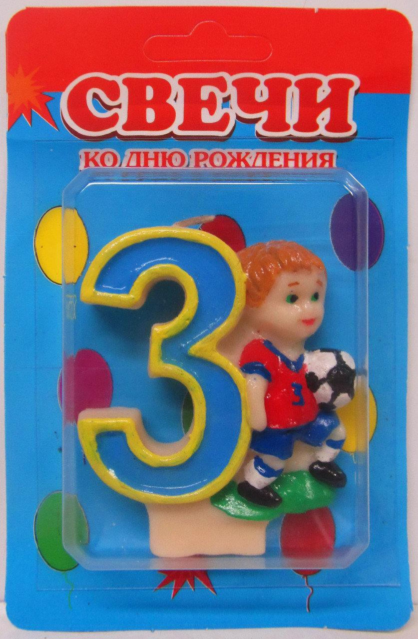 """Свічка для торту. Цифра """"3"""", Футболіст"""