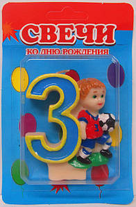 Свеча для торта. Цифра «3», Футболист