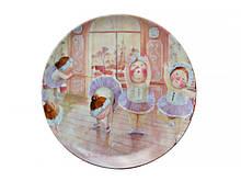 Тарелка декоративная Gapchinska На репетиции 20 см 924-201 фарфоровая фарфор декор Гапчинская