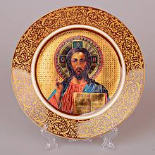 Тарелка декоративная Lefard Иисус Христос 20 см 921-001(2) икона настенная фарфоровая декор на стену