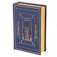 Книга-шкатулка Veronese Библия 27х18х7 см 006U книга шкатулка кэшбокс