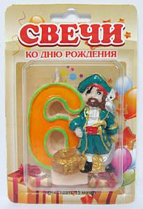 """Свеча для торта. Цифра """"6"""", Пираты"""
