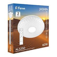 Светодиодный настенно-потолочный  накладной светильник Feron AL5250 JASMIN 60W