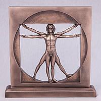 Статуэтка Veronese Витрувианский человек 23 см 72944