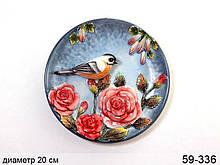 Декоративная тарелка Птицы 20 см 59-336 настенная керамическая декор на стену птица цветы розы