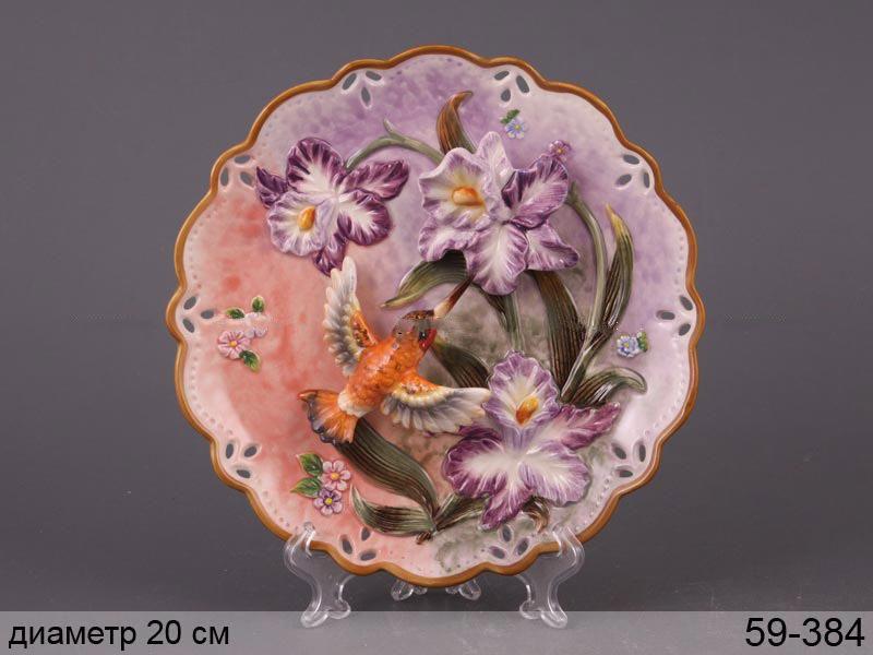 Декоративная тарелка Лилии 20 см 59-384 настенная керамическая декор на стену цветы