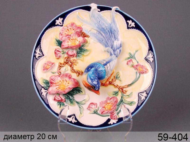 Декоративная тарелка Птичка в вишневом саду 21 см 59-404 настенная керамическая декор на стену