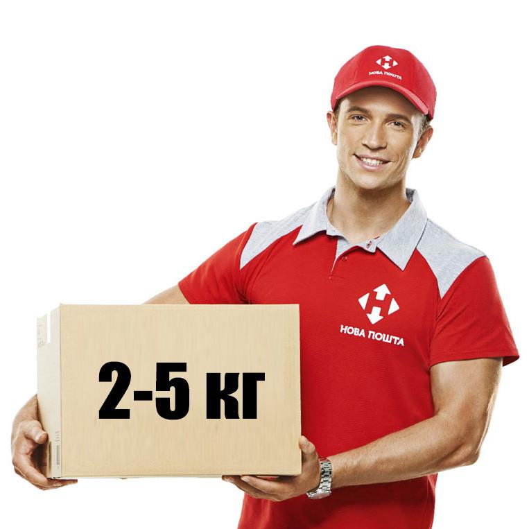 Бесплатная доставка Нова Пошта 2-5 кг