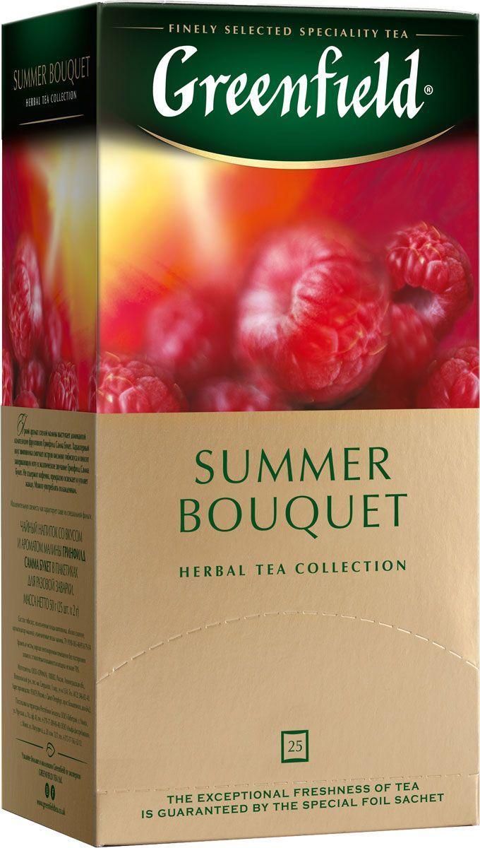 Пакетированный чай Greenfield Summer Bouquet 1,5 грамм 25 пакетов (травяной с малиной)