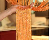 Штори нитки однотонні з люрексом - помаранчевий