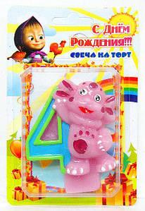 """Свеча для торта. Цифра """"4"""", Лунтик"""