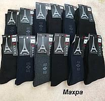 Махровые мужские носки ассорти