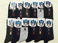 Мужские стрейчевые носки