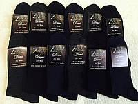 Мужские носки хлопковые Житомир, фото 1