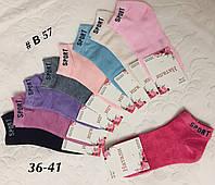 Женские короткие носки  под фирменные Sport, фото 1