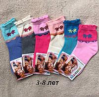 Детские носочки цветные